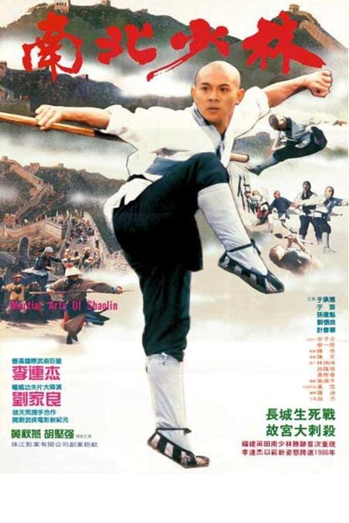 Hd Las Artes Marciales De Shaolin 1986 Película Completa Filtrada En Español
