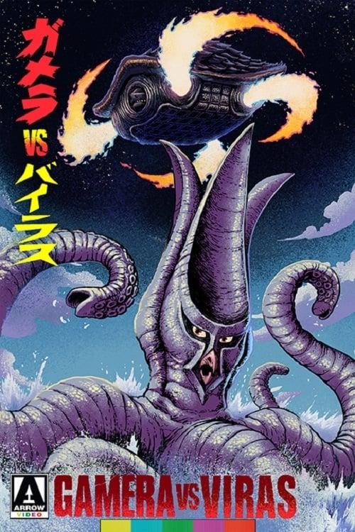 Gamera vs. Viras (1968) Poster