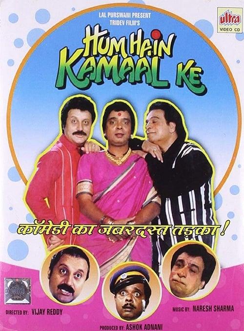 Hum Hain Kamaal Ke (1993)