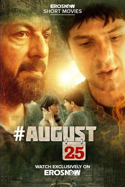 August 25 poster
