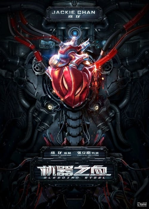 Watch Bleeding Steel Online Wetpaint