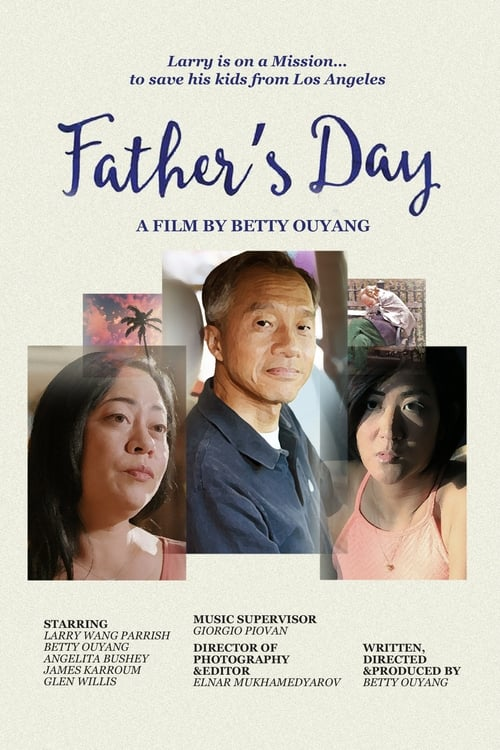 Father's Day (2017)