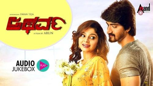 Dashing Khiladi 2 Atharva Hindi Dubbed Movie in HD