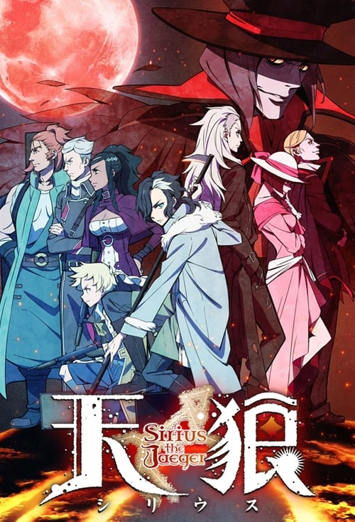 Sirius The Jaeger -Saison 1- French - HDTV 1080P