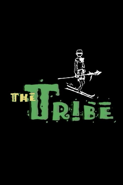 The Tribe (1995)
