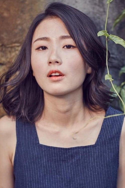 Hsu An-Chih