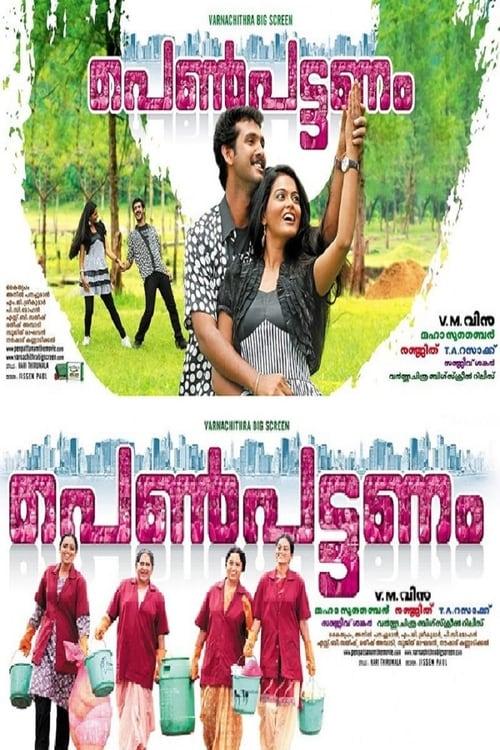 Penpattanam (2010)