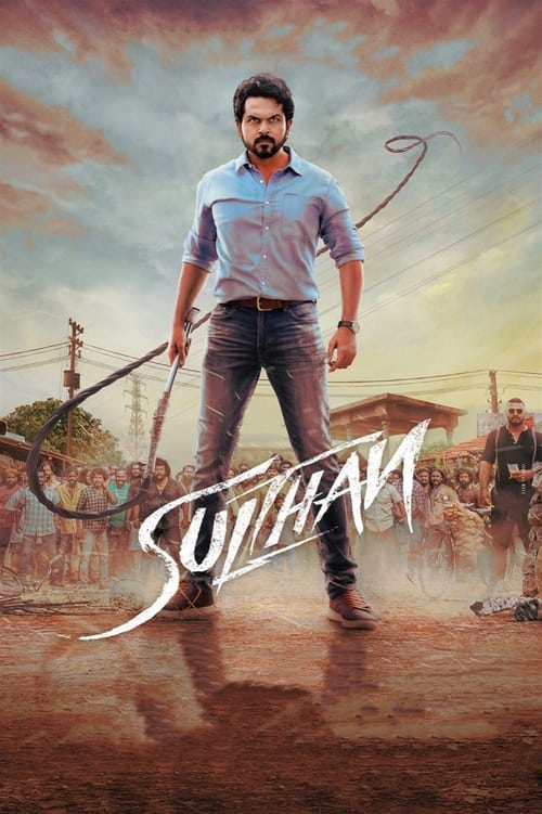 Sulthan (2021) Poster