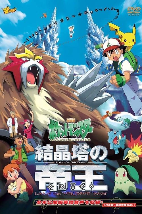 WATCH LIVE Pokémon 3: Im Bann der Icognito