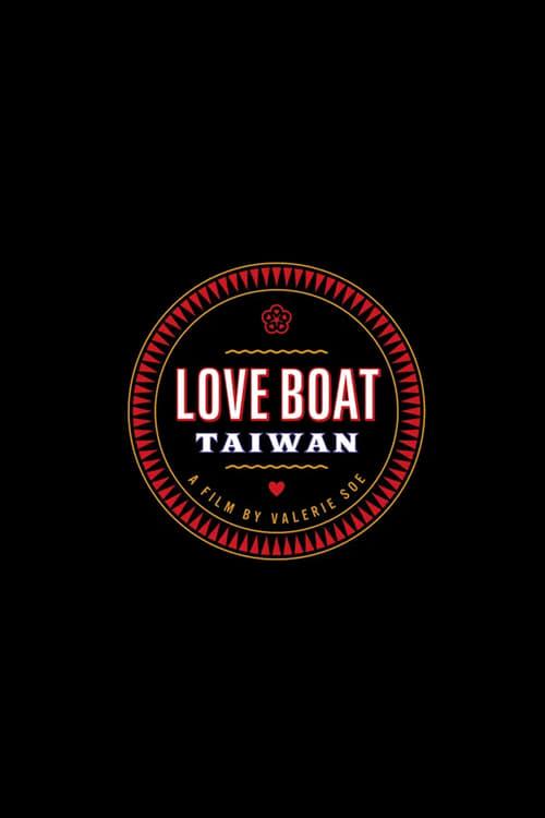 Love Boat: Taiwan