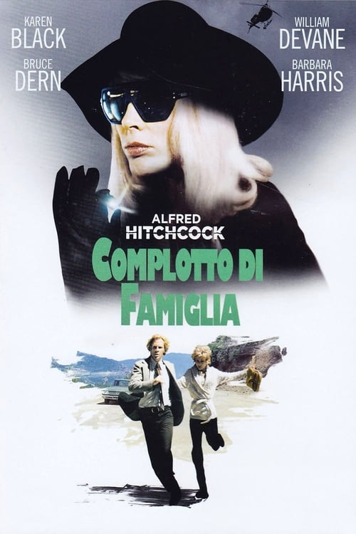 Complotto di famiglia (1976)