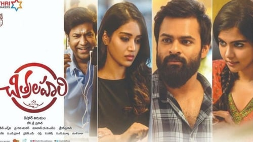 Chitralahari (2019) Telugu 720p Full Movie Download