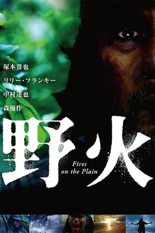 Mira La Película Precious Bane En Buena Calidad Hd 720p