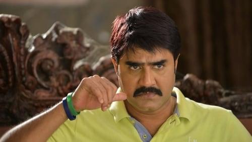Raa Raa (2018) Dual Audio [Hindi DD 2.0 – Telugu 5.1] 720p HDRip x264 Download