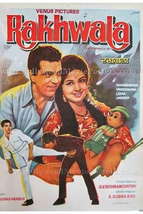 Rakhwala (1971)