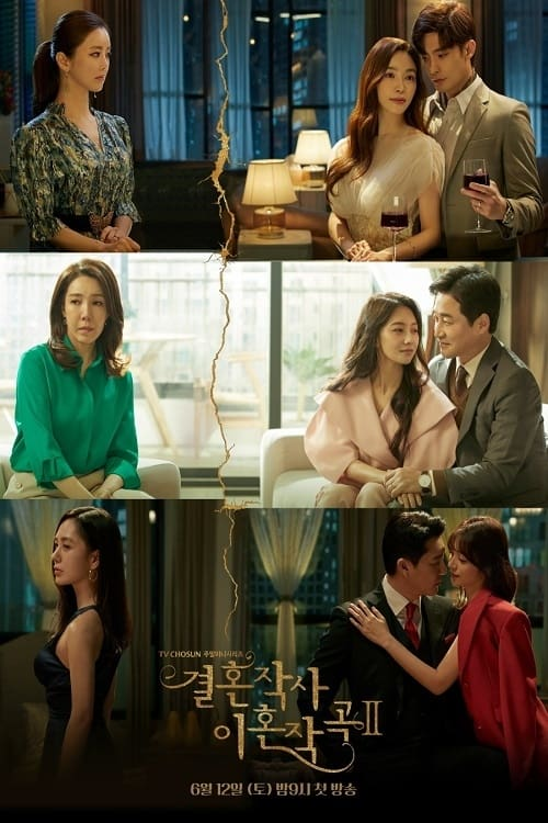 Nonton Drama Korea Love (ft. Marriage and Divorce) (2021)