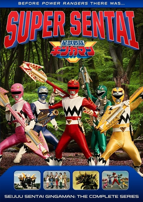 Super Sentai: Seijuu Sentai Gingaman