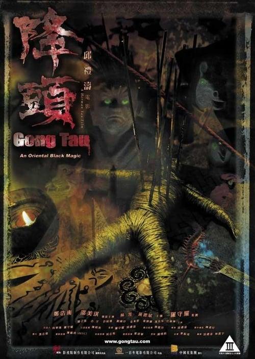Gong Tau