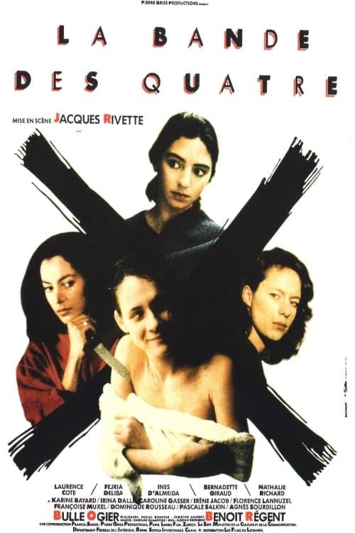 La Bande Des Quatre - 1989