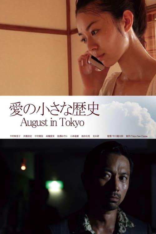 August in Tokyo
