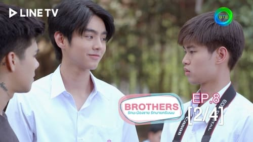 Poster della serie Brothers: The Series