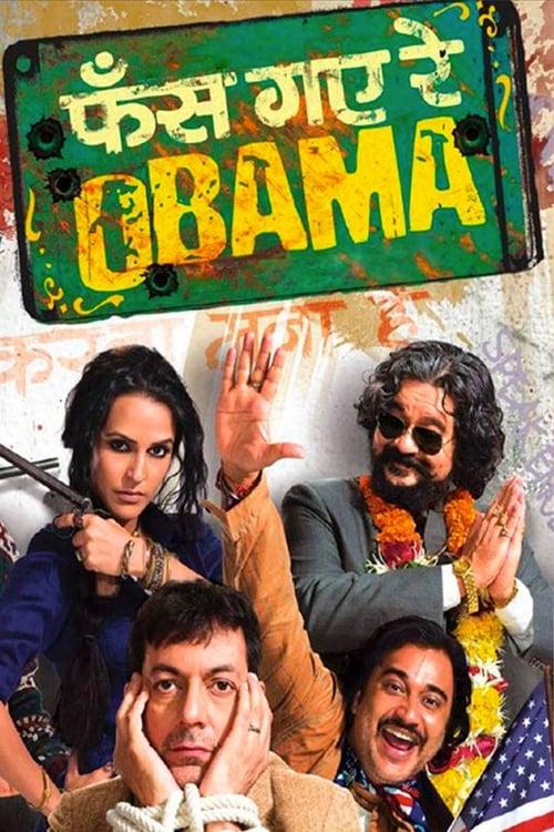Phas Gaye Re Obama