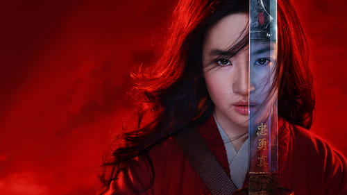 Mulan -  - Azwaad Movie Database