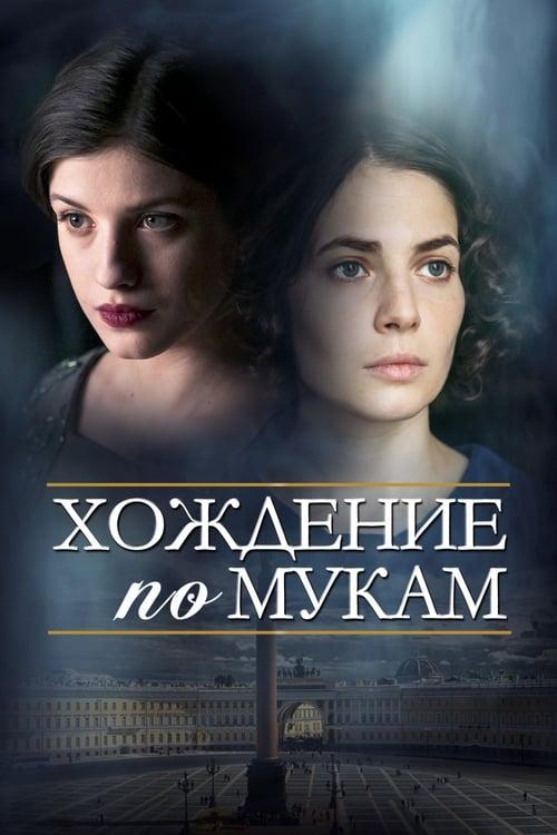 Poster von Der Leidensweg
