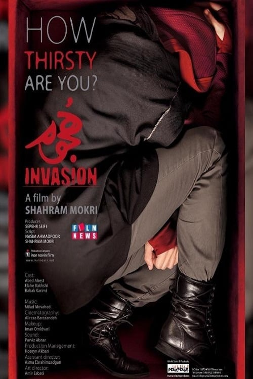 Invasion tv Hindi Film Free Watch Online