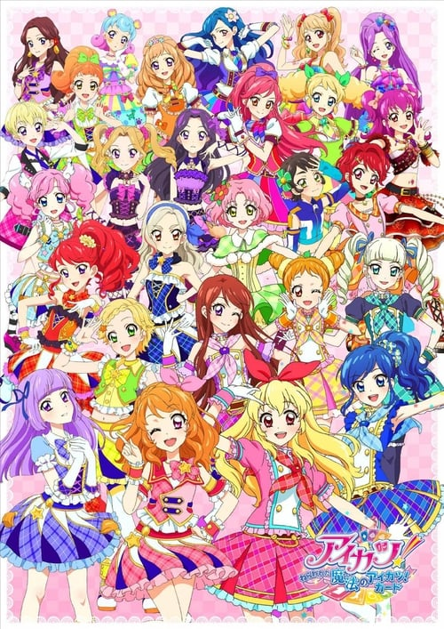 Aikatsu! ~Aiming For the Magic Aikatsu Card~ (2016)
