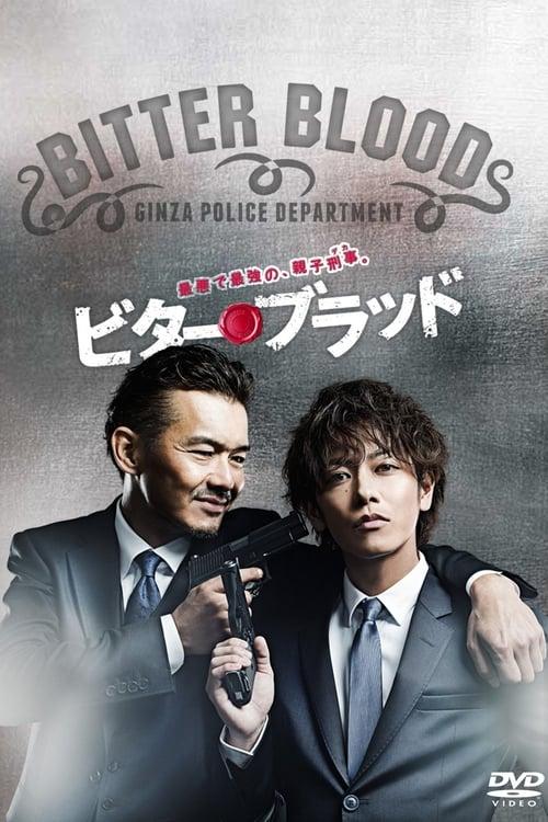 Bitter Blood (2014)