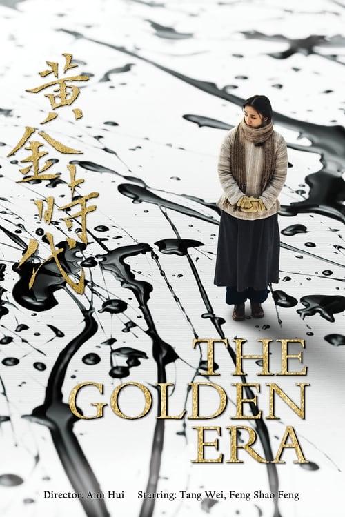 Watch The Golden Era online