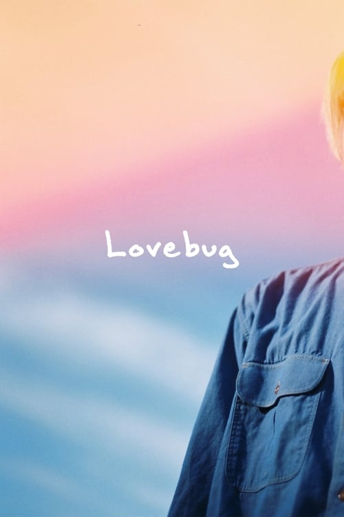 Lovebug with excellent audio/video quality and virus free interface