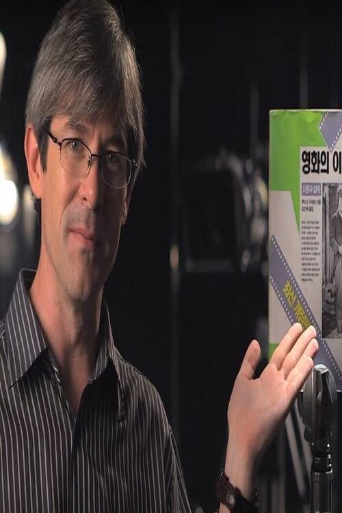 فيلم 루이스 자네티의 영화의 이해 في نوعية جيدة HD 1080P