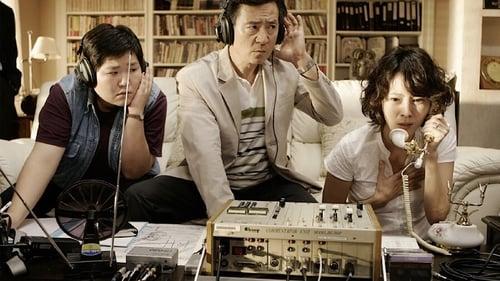 Voice of a Murderer 2007 HD | монгол хэлээр