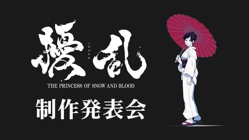 Jouran: The Princess of Snow and Blood Episode 3