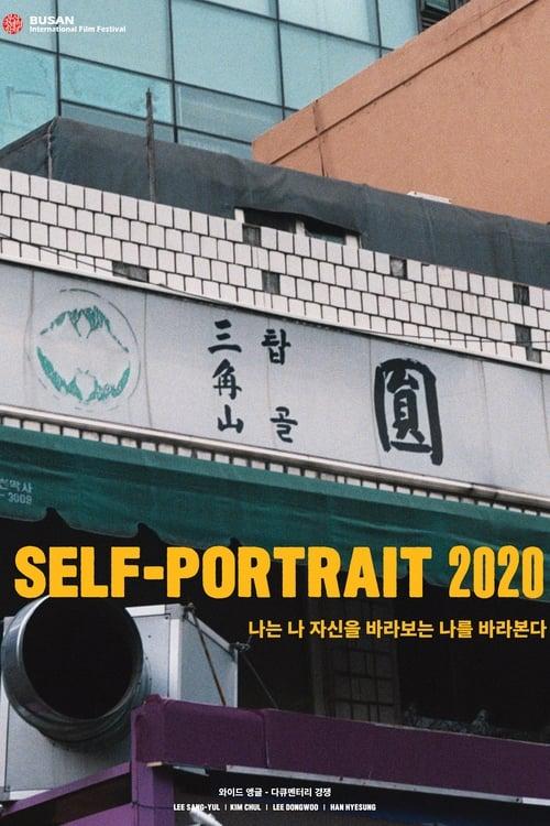 Self-portrait 2020