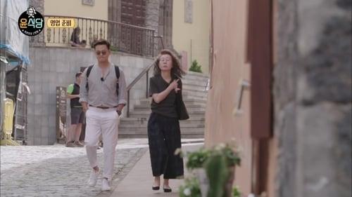 Youn's Kitchen: Season 2 – Épisode Episode 4