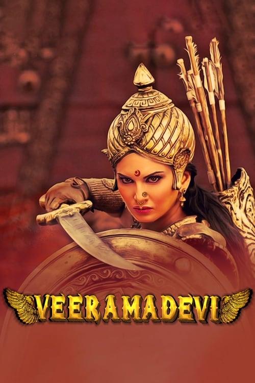 Veeramadevi (1969)