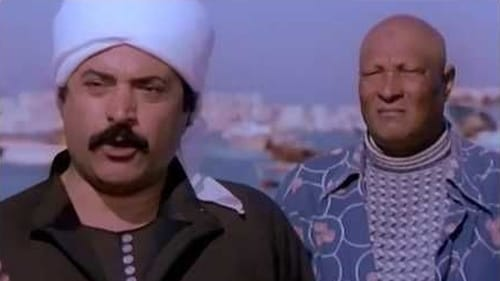 مشاهدة فيلم أنا اللي قتلت الحنش 1984