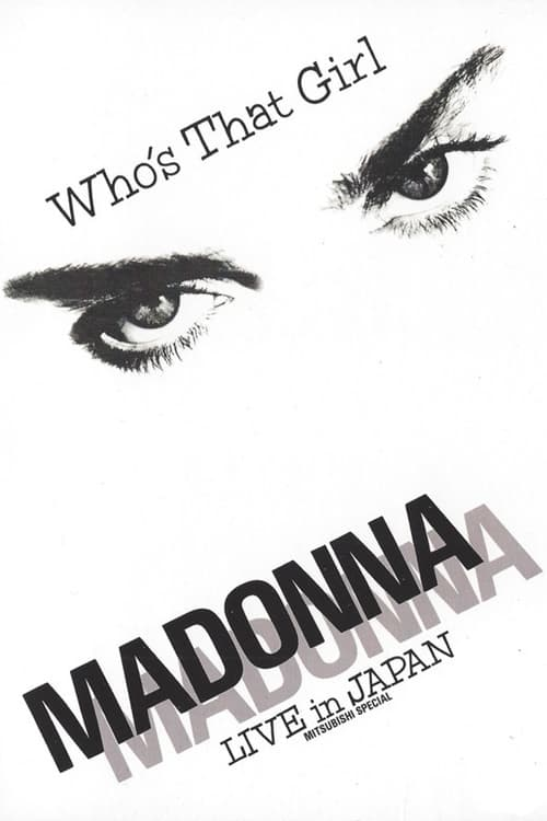 فيلم Madonna: Who's That Girl - Live in Japan في جودة HD جيدة