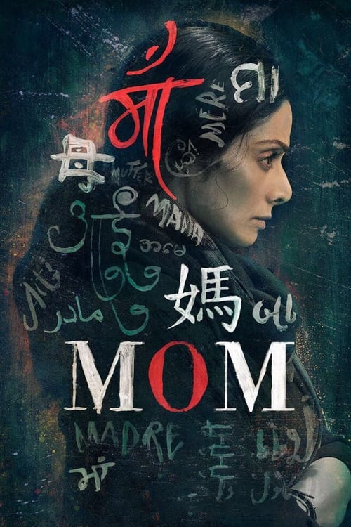 Watch Mom (2017) Best Quality Movie