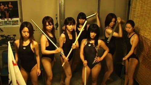 Inglorious Zombie Hunters (2007)