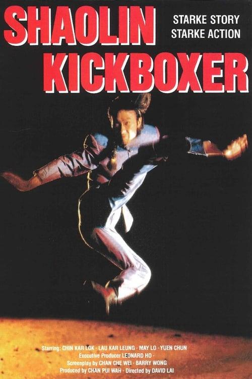 Film Shaolin Kickboxer Vollständig Synchronisiert
