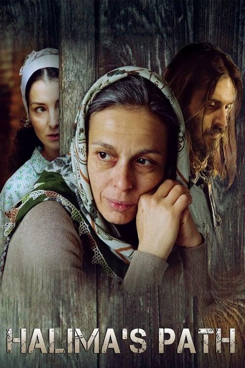 Halima's Path (2012)