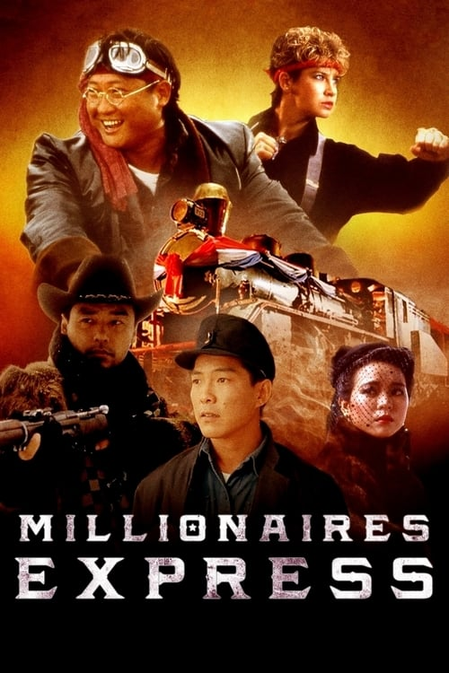 Millionaires Express