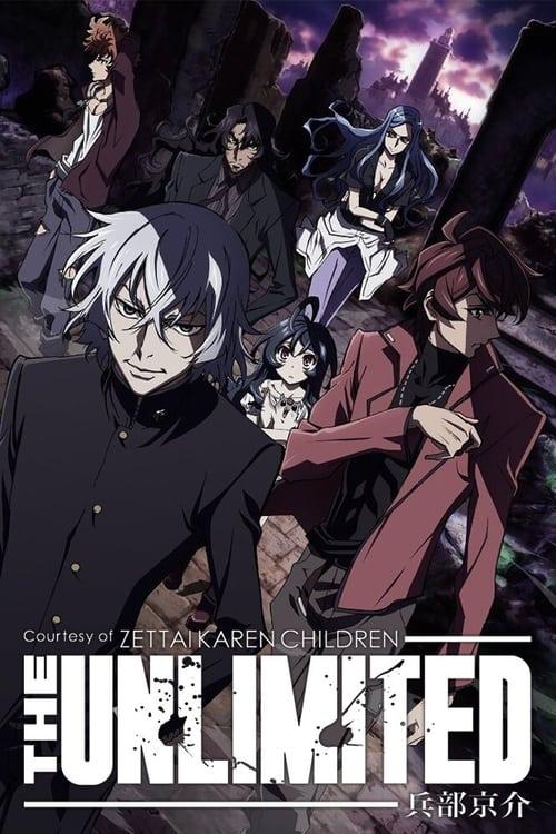 Zettai Karen Children: The Unlimited Hyoubu Kyousuke