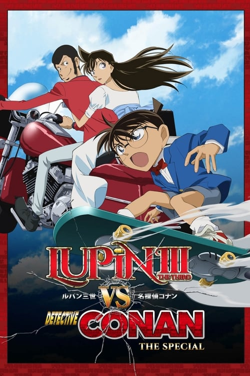 Lupin III vs. Detektiv Conan: The Special - Action / 2020 / ab 12 Jahre