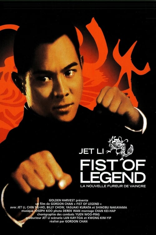 [720p] Fist of Legend (1994) streaming Amazon Prime Video