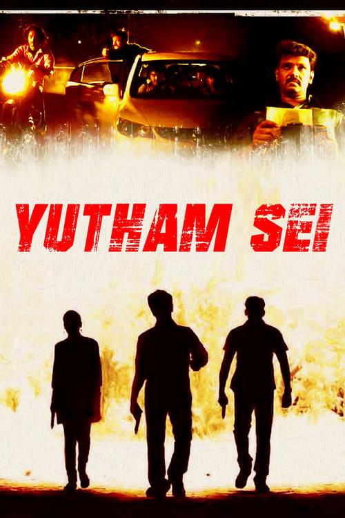 Yuddham Sei (2011)